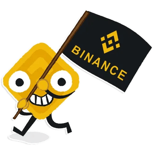 Binance - Sticker 2