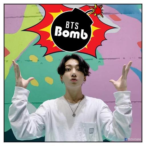 btsmoji - Sticker 2