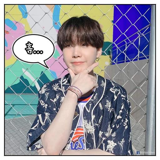 btsmoji - Sticker 21