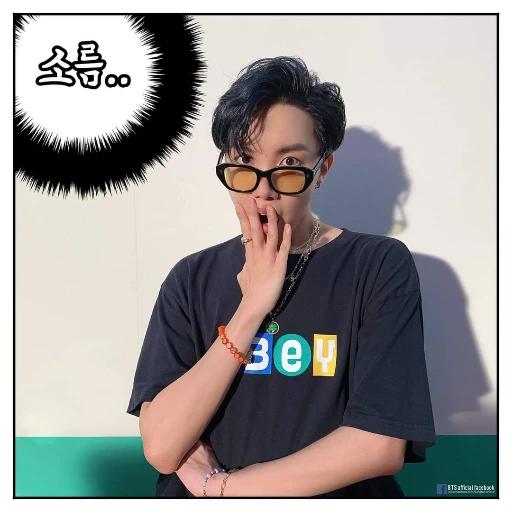 btsmoji - Sticker 16