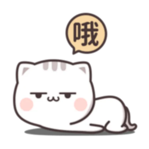 Cutie Cat Chan C1 - Sticker 5