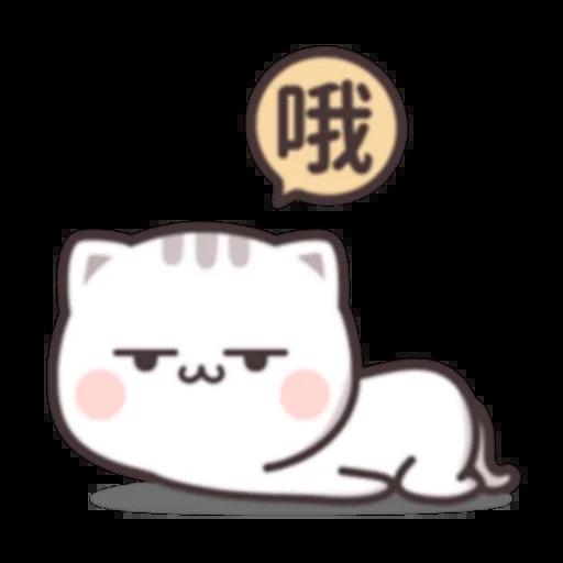 Cutie Cat Chan C1 - Sticker 5