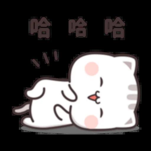 Cutie Cat Chan C1 - Sticker 14