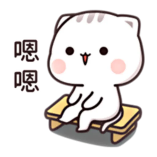 Cutie Cat Chan C1 - Sticker 26
