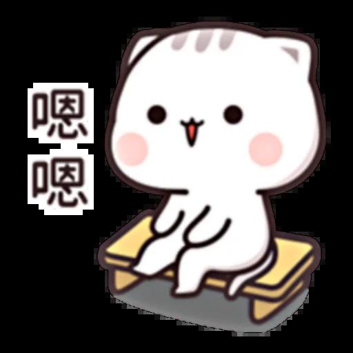 Cutie Cat Chan C1 - Sticker 26