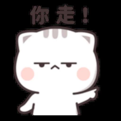 Cutie Cat Chan C1 - Sticker 24
