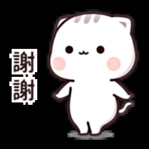 Cutie Cat Chan C1 - Sticker 28