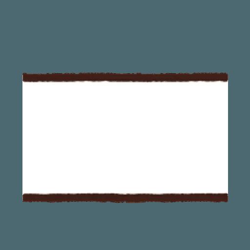 Kanahei 08 - Tray Sticker