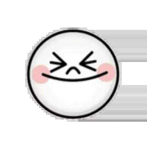 شـℋ๏3ҽίռـر - Sticker 15
