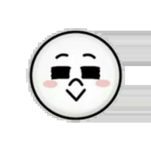 شـℋ๏3ҽίռـر - Sticker 20