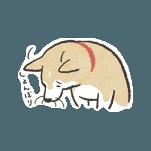 Shiba 1 - Sticker 25