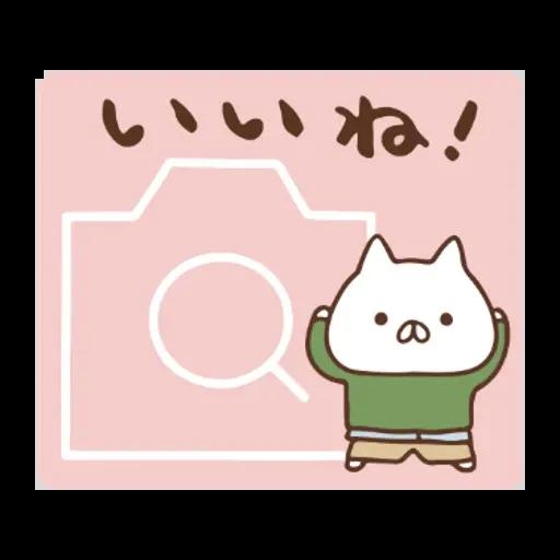 nekopen uniqlo - Sticker 13
