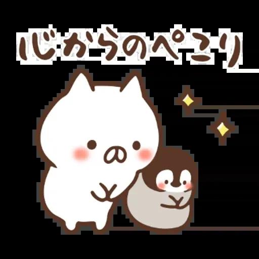 nekopen uniqlo - Sticker 5