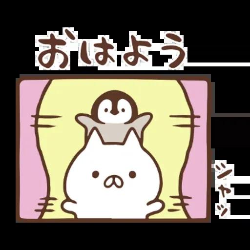 nekopen uniqlo - Sticker 7