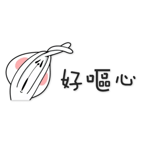 Spoiled Rabbit 4 - Sticker 30