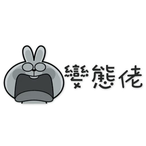 Spoiled Rabbit 4 - Sticker 29