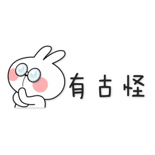 Spoiled Rabbit 4 - Sticker 20