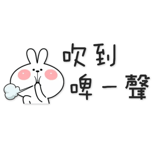 Spoiled Rabbit 4 - Sticker 18