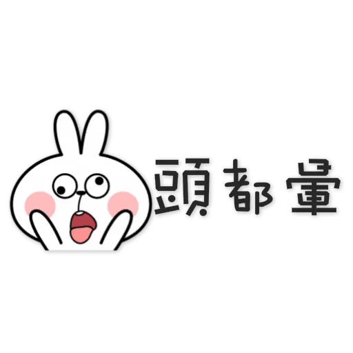 Spoiled Rabbit 4 - Sticker 6