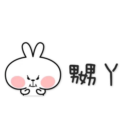 Spoiled Rabbit 4 - Sticker 24