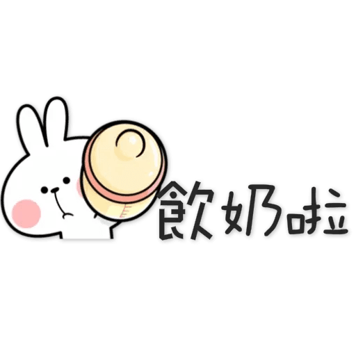 Spoiled Rabbit 4 - Sticker 5