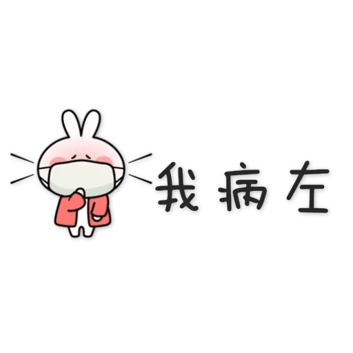 Spoiled Rabbit 4 - Sticker 22