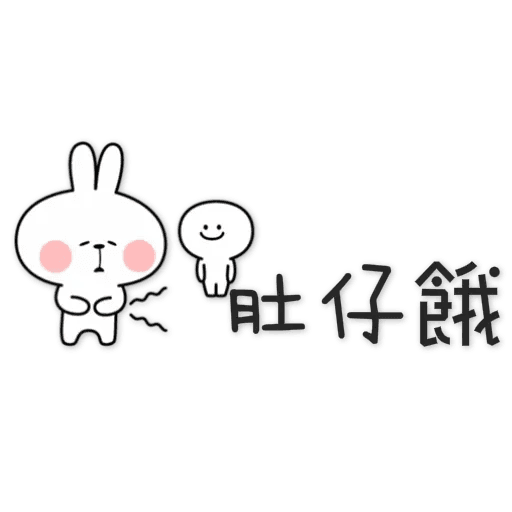 Spoiled Rabbit 4 - Sticker 13