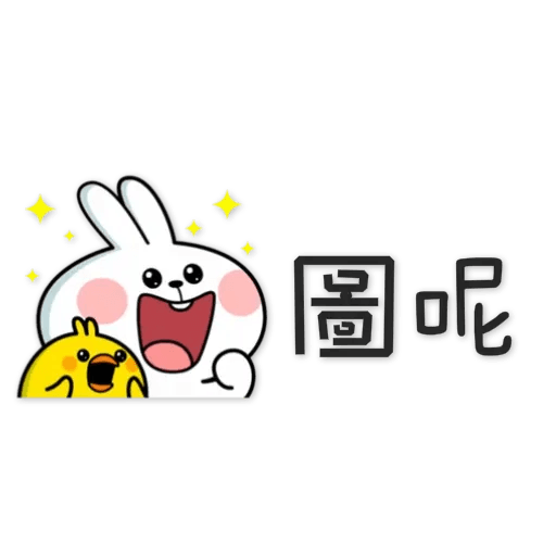 Spoiled Rabbit 5 - Sticker 7