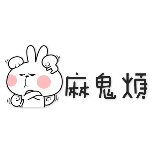 Spoiled Rabbit 5 - Sticker 2