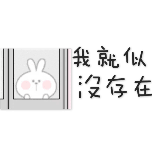 Spoiled Rabbit 5 - Sticker 13