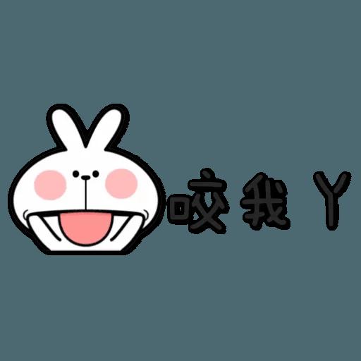 Spoiled Rabbit 5 - Sticker 4