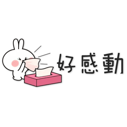 Spoiled Rabbit 5 - Sticker 5