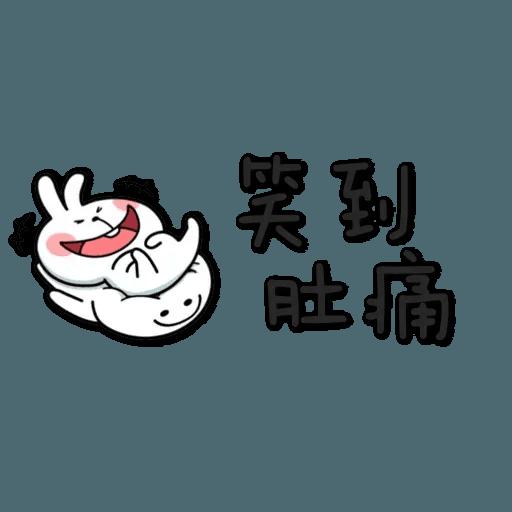 Spoiled Rabbit 5 - Sticker 3