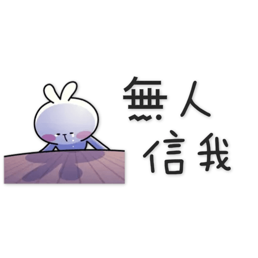 Spoiled Rabbit 5 - Sticker 1