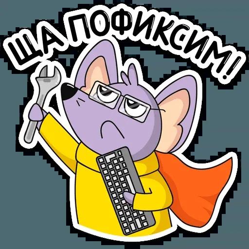 Мышка ТП - Sticker 2