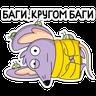 Мышка ТП - Tray Sticker