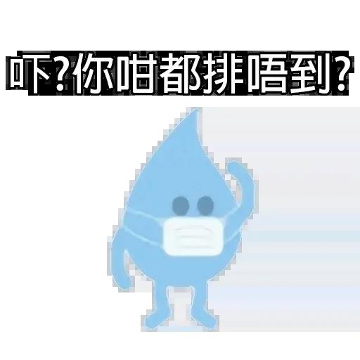 @_@ - Sticker 20