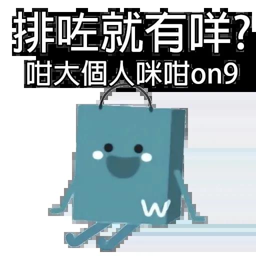 @_@ - Sticker 18