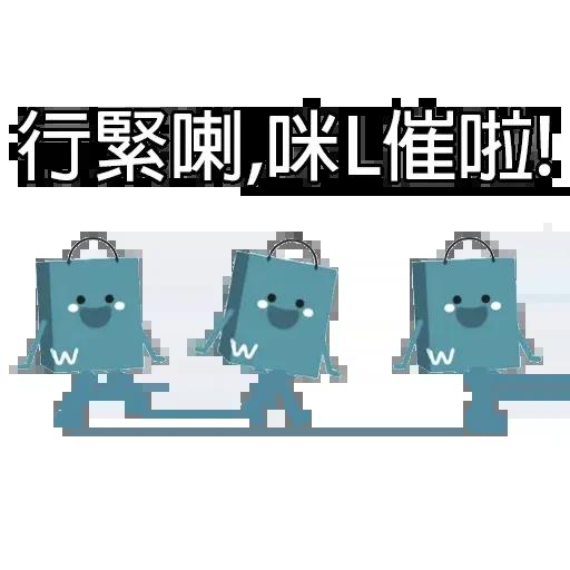 @_@ - Sticker 9