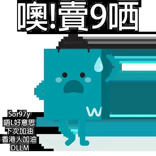 @_@ - Sticker 4