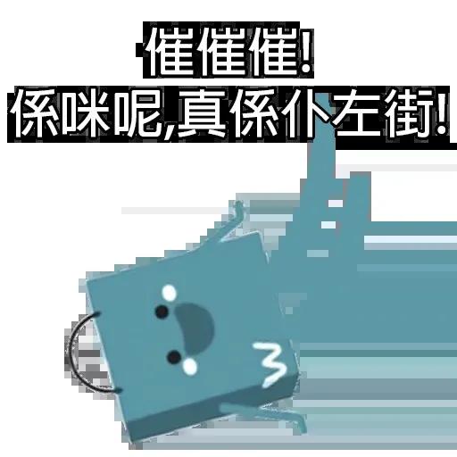 @_@ - Sticker 14