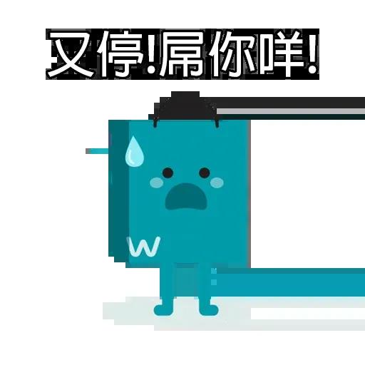 @_@ - Sticker 10