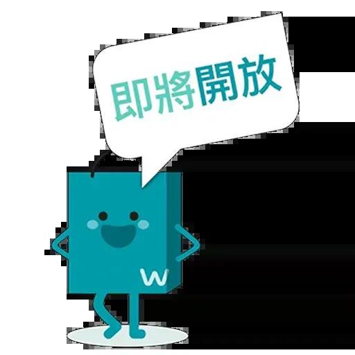 @_@ - Sticker 1