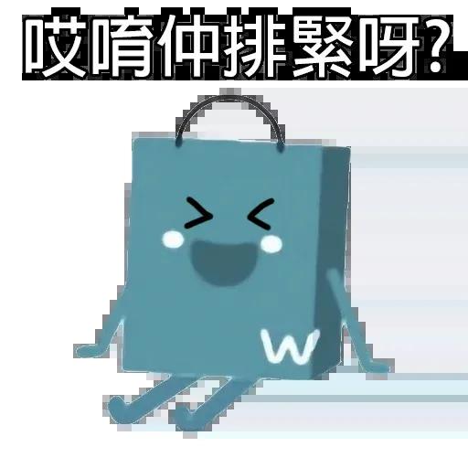 @_@ - Sticker 7
