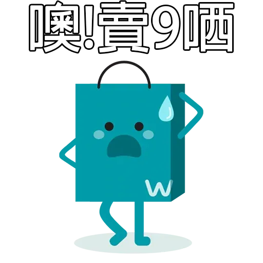 @_@ - Sticker 3