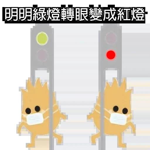 @_@ - Sticker 22