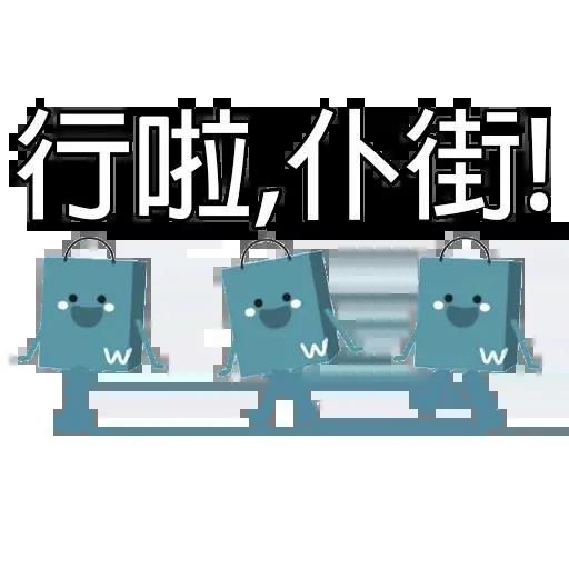 @_@ - Sticker 13