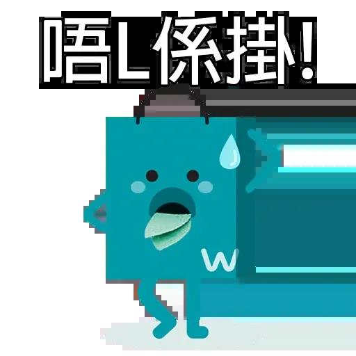 @_@ - Sticker 5
