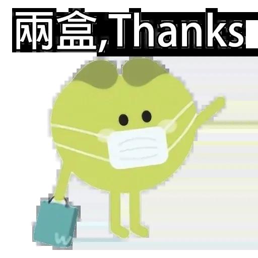 @_@ - Sticker 21