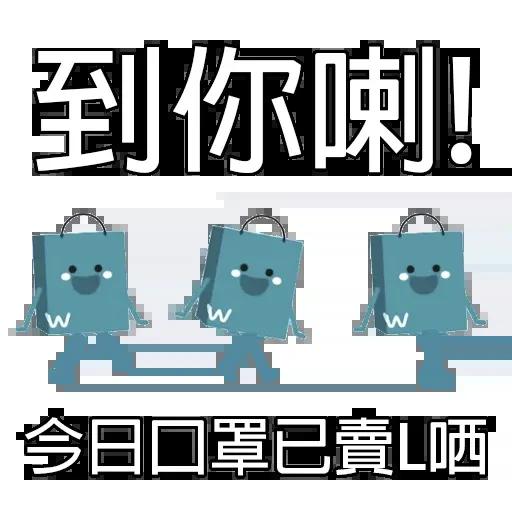 @_@ - Sticker 19